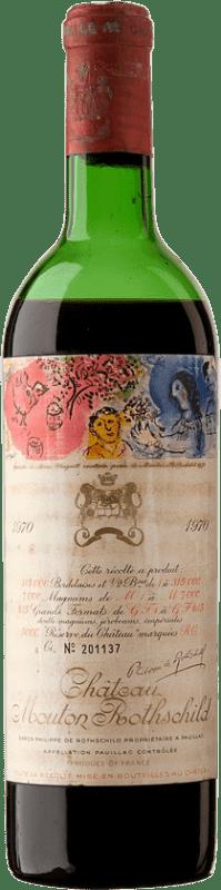 963,95 € | Red wine Château Mouton-Rothschild 1970 A.O.C. Pauillac Bordeaux France Merlot, Cabernet Sauvignon, Cabernet Franc Bottle 75 cl