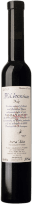 19,95 € 免费送货 | 红酒 Xavier Clua Mil·lenium Dolç D.O. Terra Alta 西班牙 Garnacha Roja 半瓶 37 cl